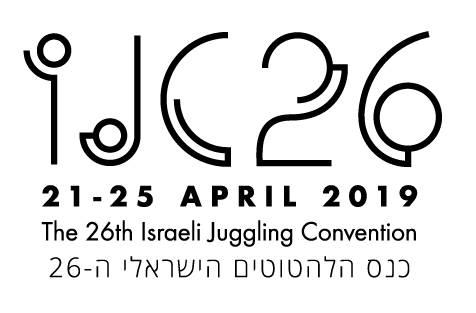 IJC 2019 (Israeli Juggling Convention)